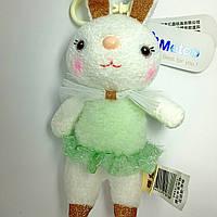 Мягкая игрушка подвеска Заяц Metoo