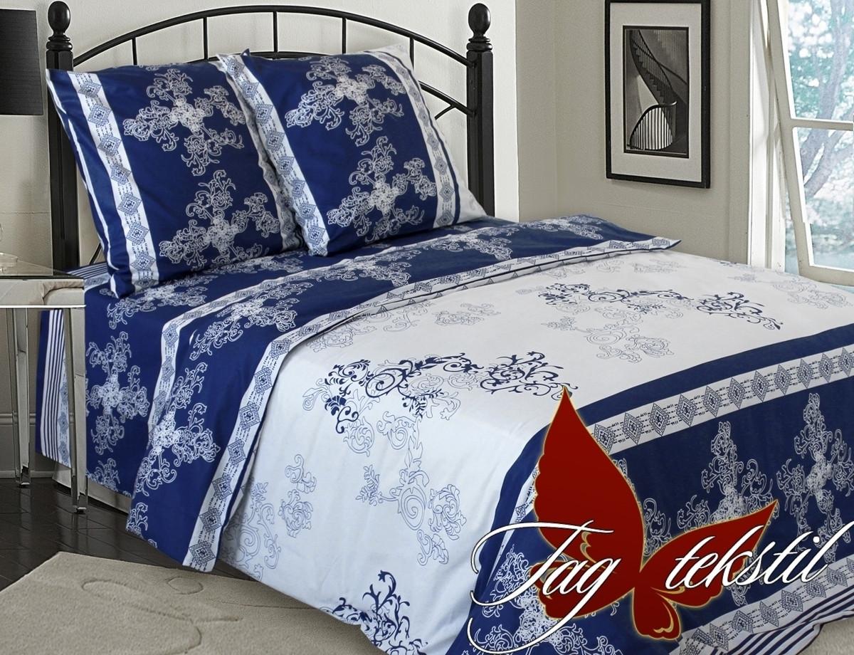 Полуторный комплект постельного белья ренфорс R6975blue