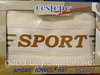 Комплект полотенец Cestepe Sport махра - лицо + баня  Турция pr-q48