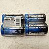 Батарейки Panasonic Zinc Carbon R14BER 1.5v 24 штуки, фото 2
