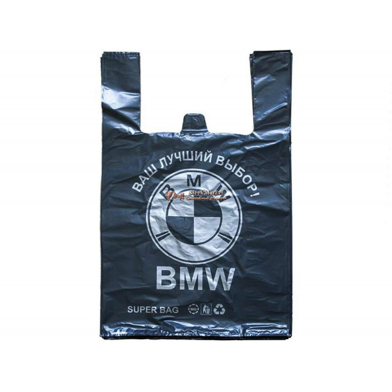 Пакеты полиэтиленовые BMW(BMV) 60кг 41х74см 100шт