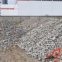Дробленный бетон (вторичный щебень)