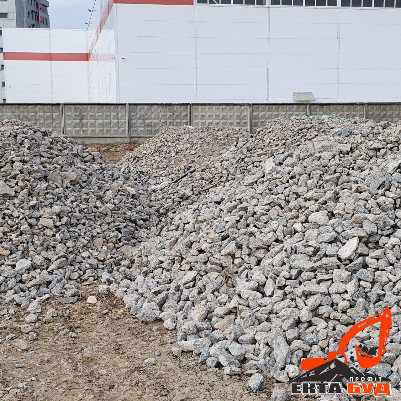 Бетон купить вторичный сделать цементный раствор