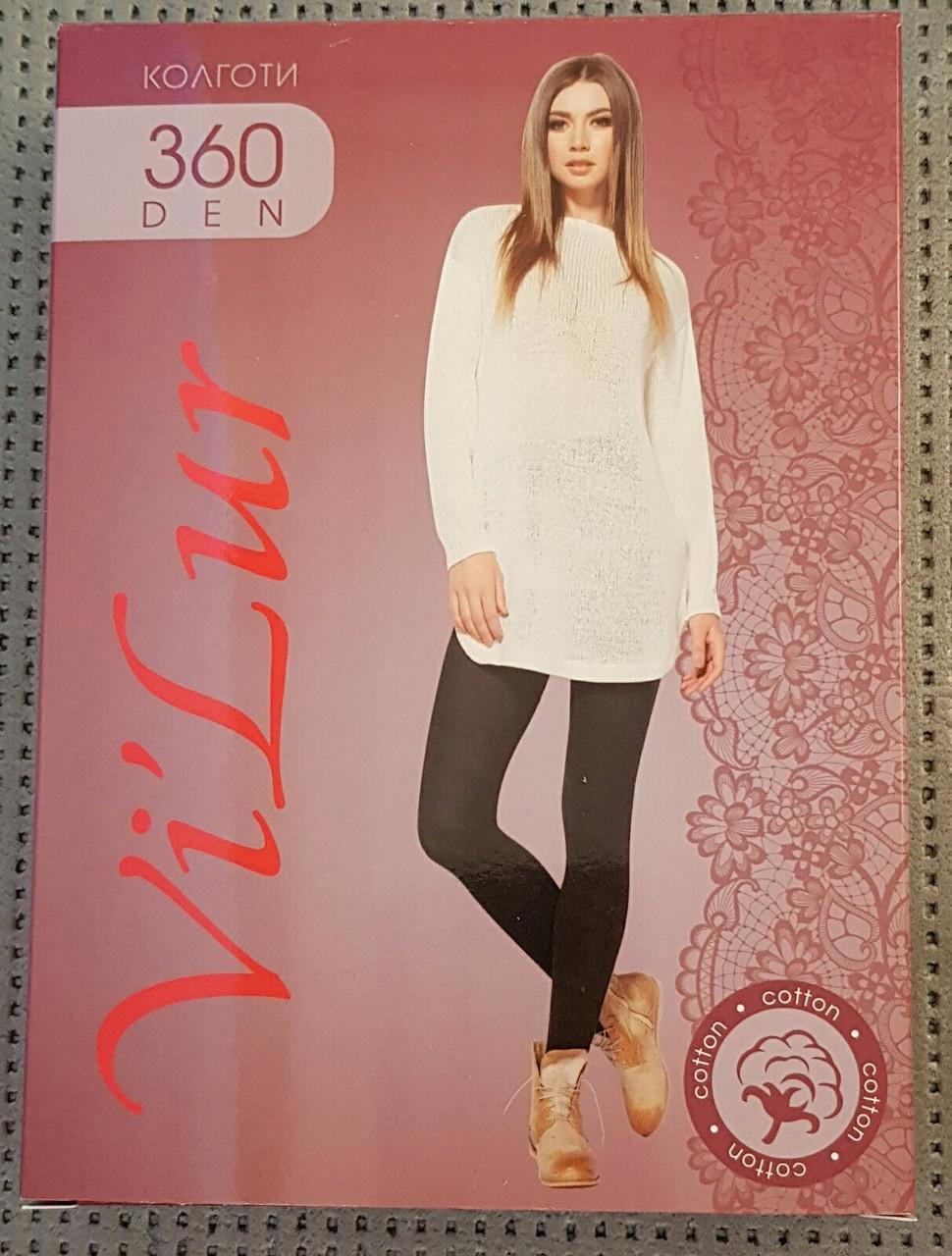 Колготки теплые женские Vi'lur Cotton 360 ден