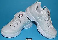 Стильные детские белые кроссовки, 26-37 размер, 107-89-923