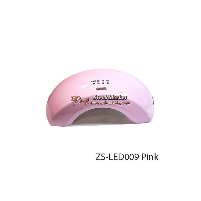 LED лампа для маникюра mini розовая, 6 ВТ