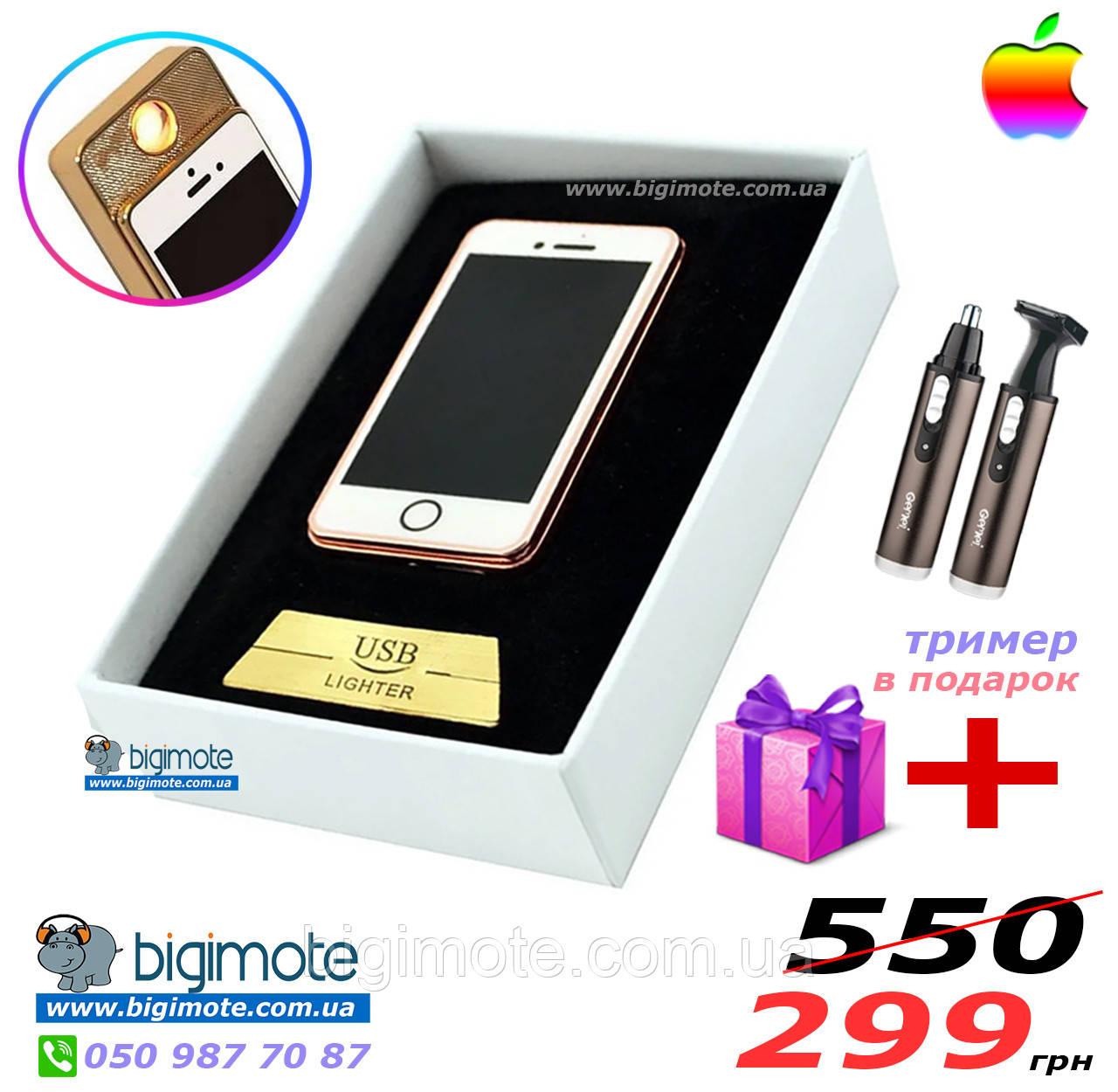 Качественная USB Зажигалка,электроимпульсная зажигалка,електрозажигалка, зажигалка на подарок
