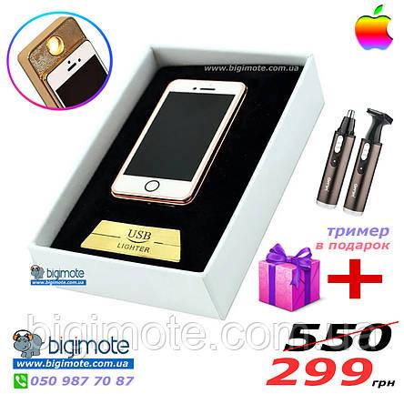 Качественная USB Зажигалка,электроимпульсная зажигалка,електрозажигалка, зажигалка на подарок, фото 2