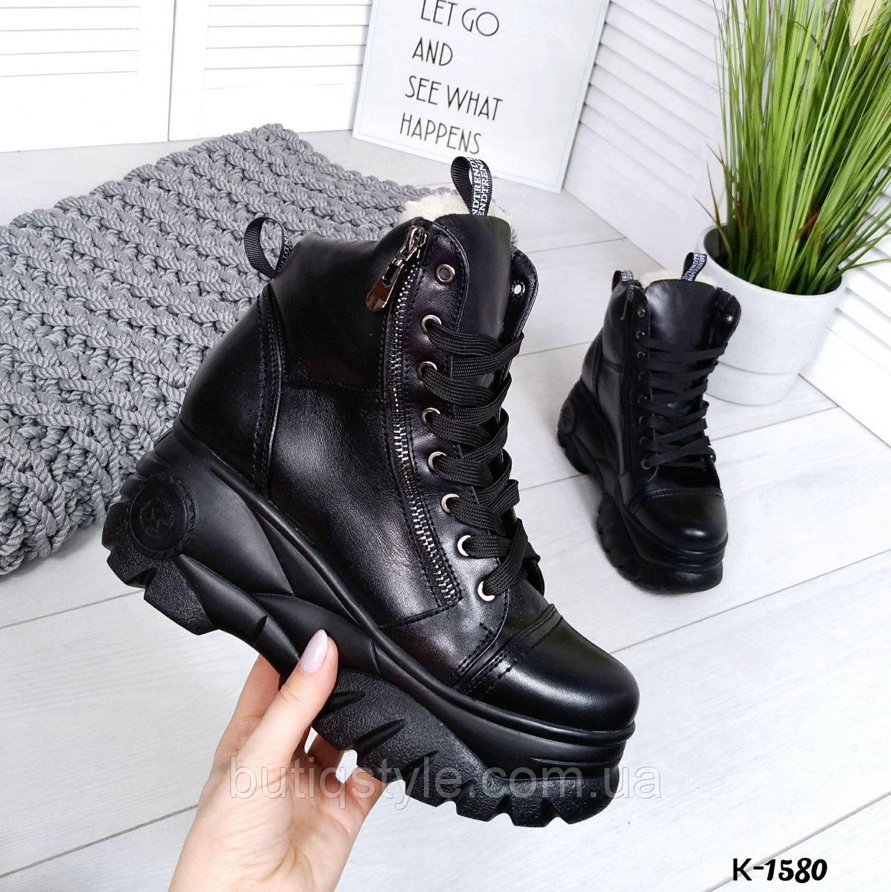 Зимние черные ботинки натуральная кожа на платформе