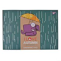 Альбом для рисования А4 30л/100 склейка белила+фол сер Funny autumn YES крафт    код: 130405
