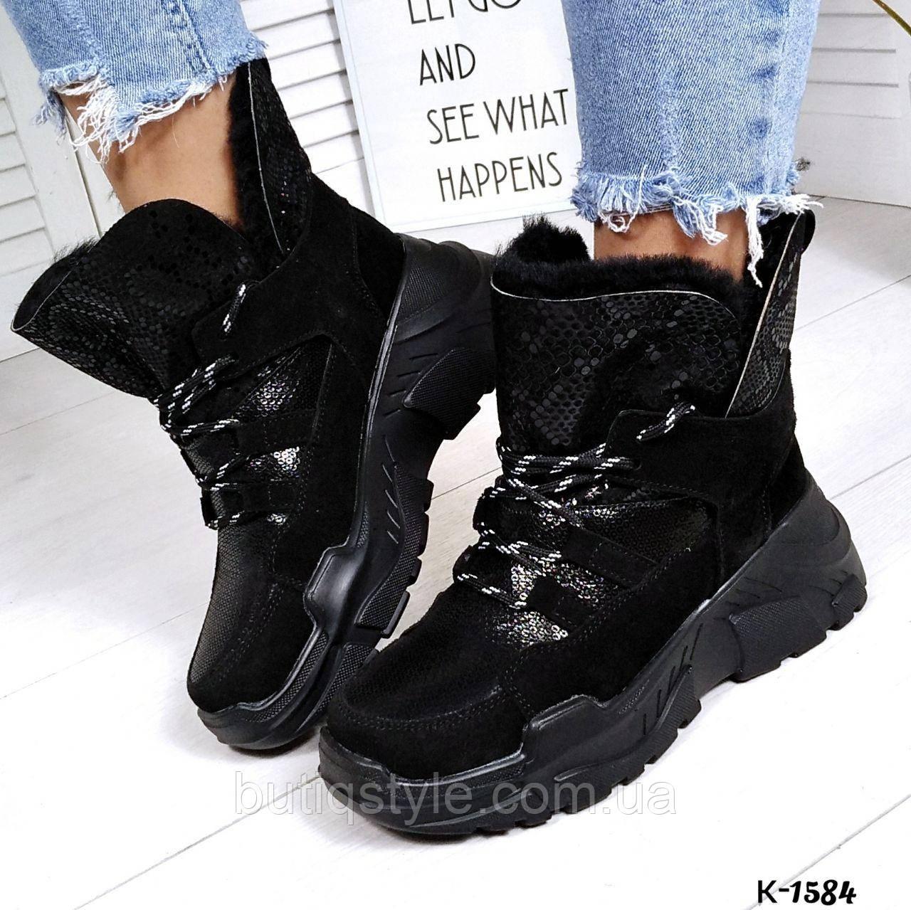 Зимние черные ботинки натуральная кожа + замша на платформе