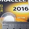 Батарейка Duracell 2016 3V Lithium batteries Бельгия, фото 3