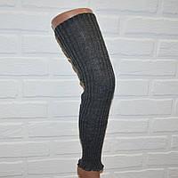 Темно-серые женские гетры высокие 58см