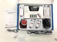Охранная GSM сигнализация 360 Комплект.