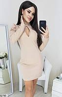 Платье женское стильное демисезонное трикотаж 42-44,46-48 размеров,цвет бежевый