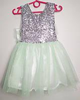 Блестящее зеленое платье с пышной юбкой из фатина для девочки 110-122 р
