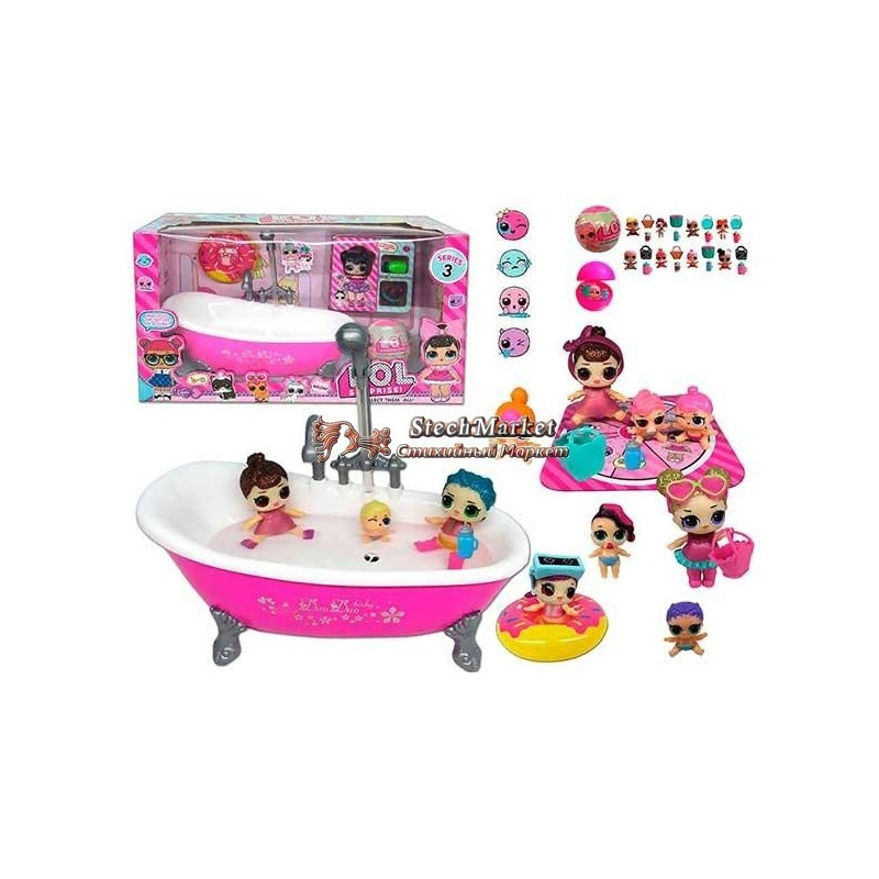 Набор с куклами лол ТМ 923 Ванна, куклы, в коробке
