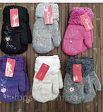 Рукавиці для дівчаток-підлітків ангора з хутряною підкладкою і відворотом 18 см сірі, білі і фіолетові, фото 2