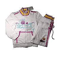 Детский летний белый спортивный костюм  для девочки 110  см
