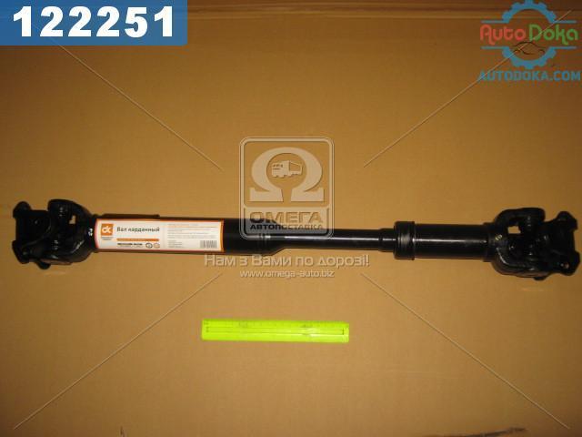 Вал карданный УАЗ 452 Lmin=650 (Дорожная Карта)  3741-2203010