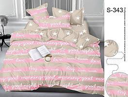 Евро комплект постельного белья с компаньоном S343