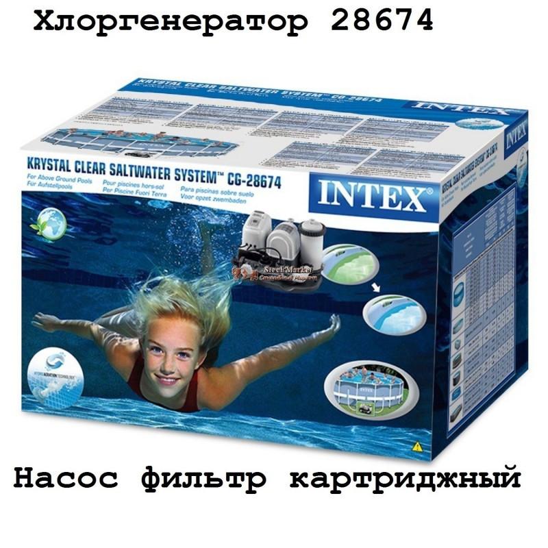 Хлор-генератор Saltwater System Intex 28674 с фильтрующим насосом
