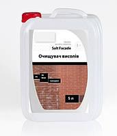 Смывка высолов Salt Facade, 5 л. для тротуарной плитки. Очиститель., фото 1