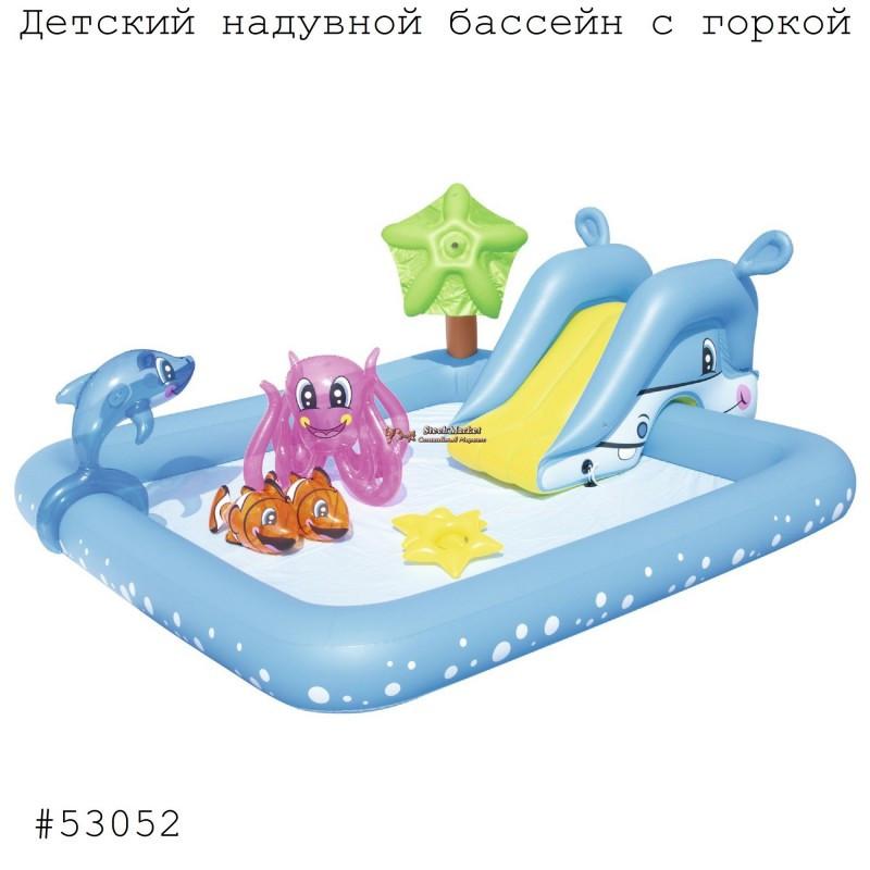 Детский надувной бассейн с горкой «Аквариум» Bestway 53052 239х206х86 см