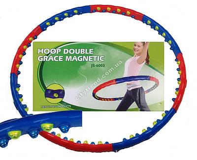 Обруч массажный c магнитами (Hula Hoop) Double Grace Magnetic Hoop d-98см