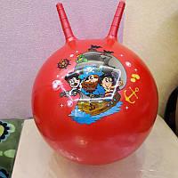 Мяч для детского фитнеса MS2483 с рожками, 45см 4 вида