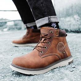Теплые мужские ботинки. Модель 8345