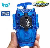 Удлиненный запуск Такара Томи 60 см Long BeyLauncher Blue Takara Tomy B-137 новинка 2019 оригинал