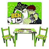 Детский столик «BEN 10» M 0489 с двумя стульчиками