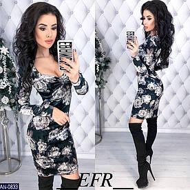 Платье AN-0833