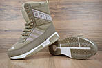 Женские зимние дутики Adidas (бежевые), фото 2