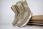 Женские зимние дутики Adidas (бежевые), фото 8