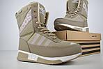 Женские зимние дутики Adidas (бежевые), фото 9