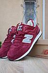 Мужские зимние кроссовки New Balance 574 (бордовые), фото 4