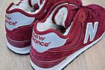Мужские зимние кроссовки New Balance 574 (бордовые), фото 7