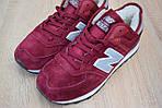 Мужские зимние кроссовки New Balance 574 (бордовые), фото 8