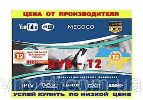 Цифровой TV-тюнер DVB-T2 эфирный DVB-T2- IPTV + YouTube + MEGOGO-USB  купить Тюнер Т2