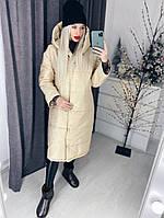 Куртка женская синтепон 300 Холодная зима С, М, Л беж, черн, фото 1