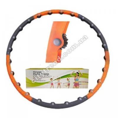 Обруч массажный (Hula Hoop) Massage Hoop d-100см