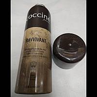 Аэрозоль краска черная (black) для замши нубука велюра Coccine 250 мл.