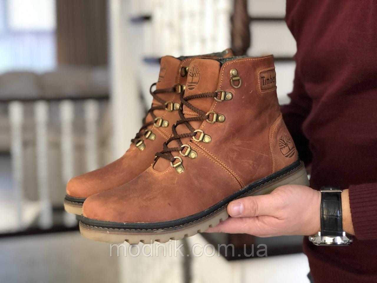 Мужские зимние ботинки Timberland (кирпичный)