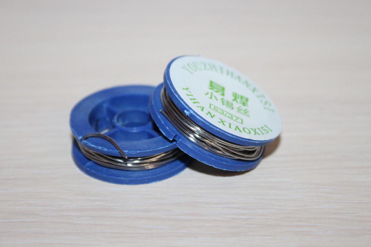 Олово (0.8mm) 10g