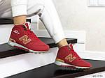 Женские зимние кроссовки New balance 1300 (красные), фото 5