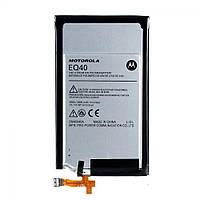 Аккумулятор акб ориг. к-во Motorola EQ40 XT1225 Droid Turbo | XT1254, 3900mAh