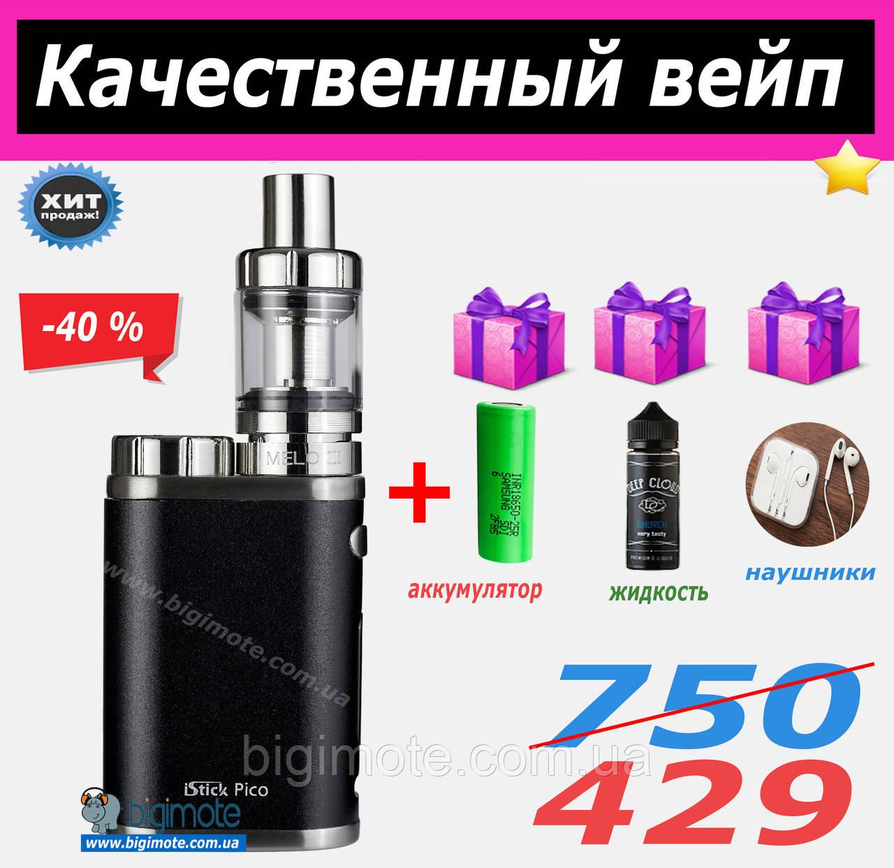 Электронный мод Eleaf iStick Pico TC75W,Электронная сигарета PICO,vape,вейп,качественный вейп