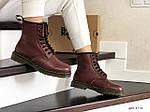 Женские зимние ботинки Dr. Martens 1460 (марсала), фото 5